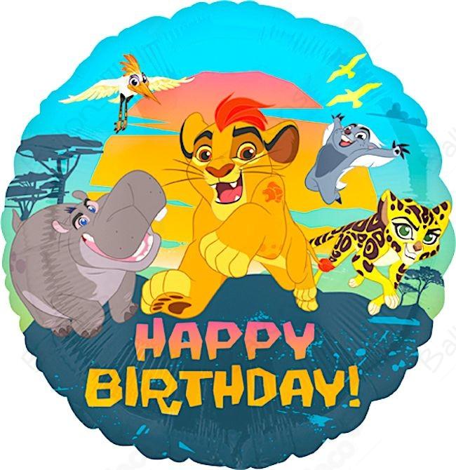 Ballon Happy Birthday Le Roi Lion